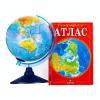 Karte, atlasi i globusi